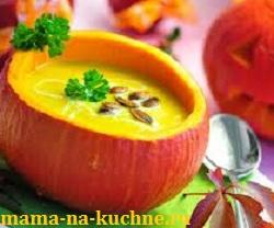 protertye supy prigotovit sup pyure iz tykvy Как приготовить суп пюре из тыквы