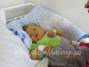 Bogdana Kosjuk 300x225 Марафон добрых дел. Богдана Косюк, 11 месяцев. Трансплантация печени! Спасибо всем! Сбор закрыт!!!