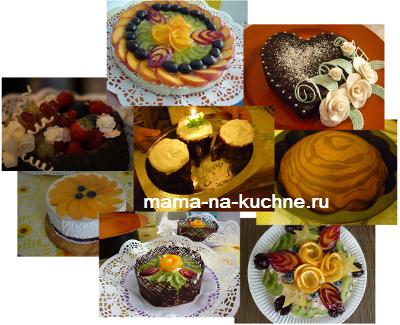 samyj-prostoj-recept-biskvita-sajt-mama-na-kuchne.ru