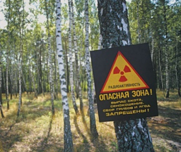 radiaciya-vokrug-nas