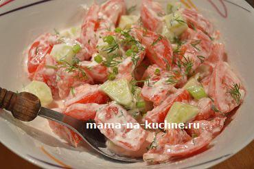 Салат помидоры огурцы лук